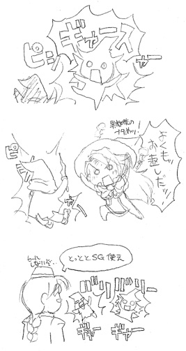 雷どーん.jpg